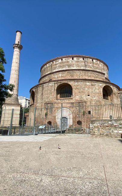 La Rotonda Salonicco